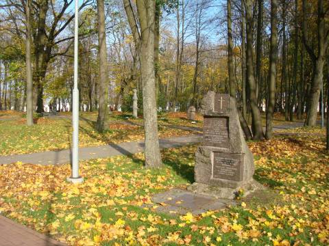 Monument to citizens of Klaipėda, buried until august 1944