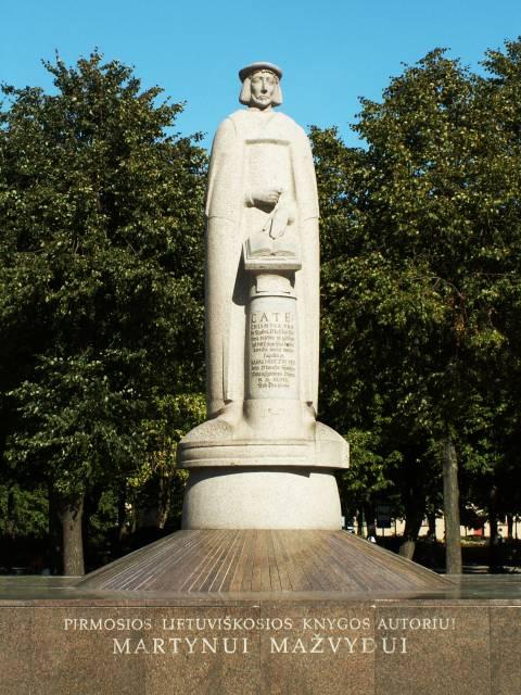 Памятник Мартинаса Мажвидаса