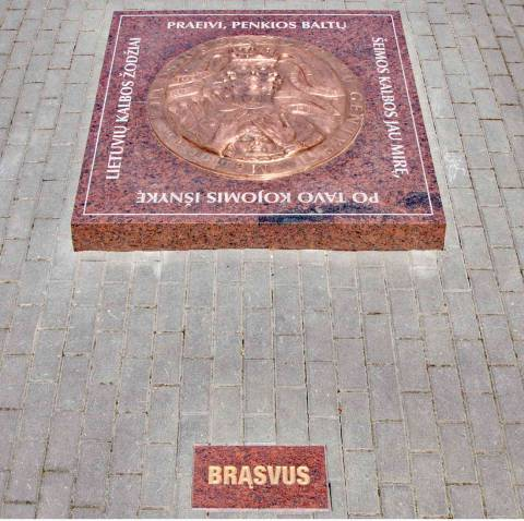 Memorial to Language