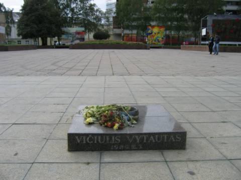 Atminimo plokštė Vytautui Vičiuliui
