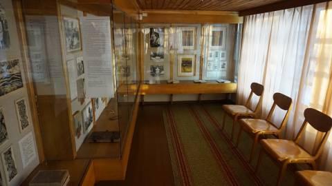I. Simonaitytės muziejuje