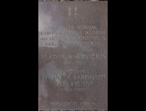Generolo Vlado Nagevičiaus-Nagiaus kapavietė