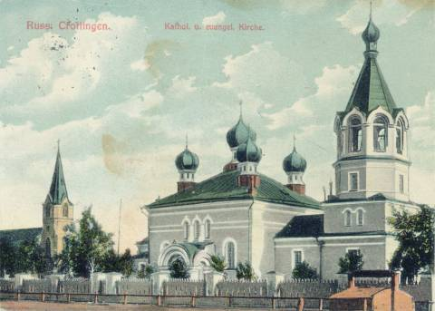 The Kretinga Orthodox Church of St. Vladimir