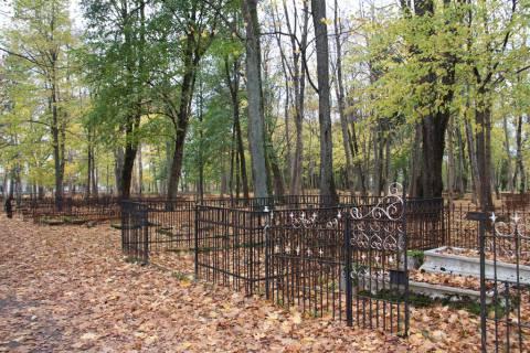 Verdainės kapinės