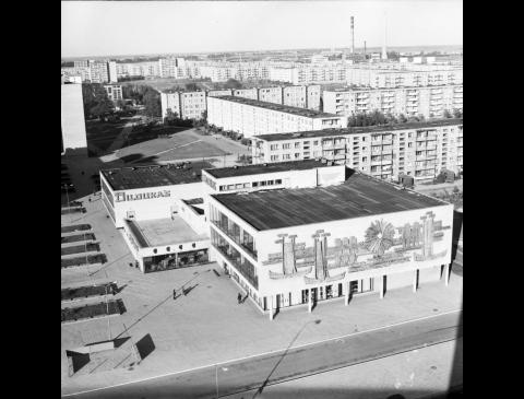 III gyvenamasis rajonas ir visuomeninis-prekybininis centras