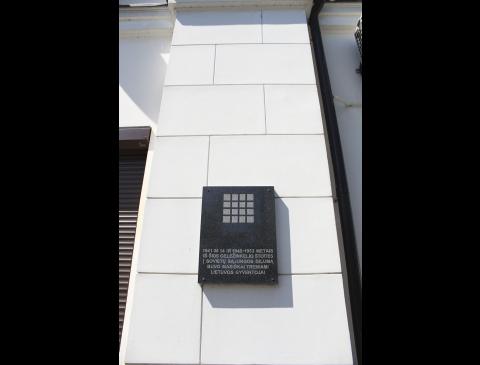 Atminimo lenta 1941–1953 m. trėmimų įamžinimui