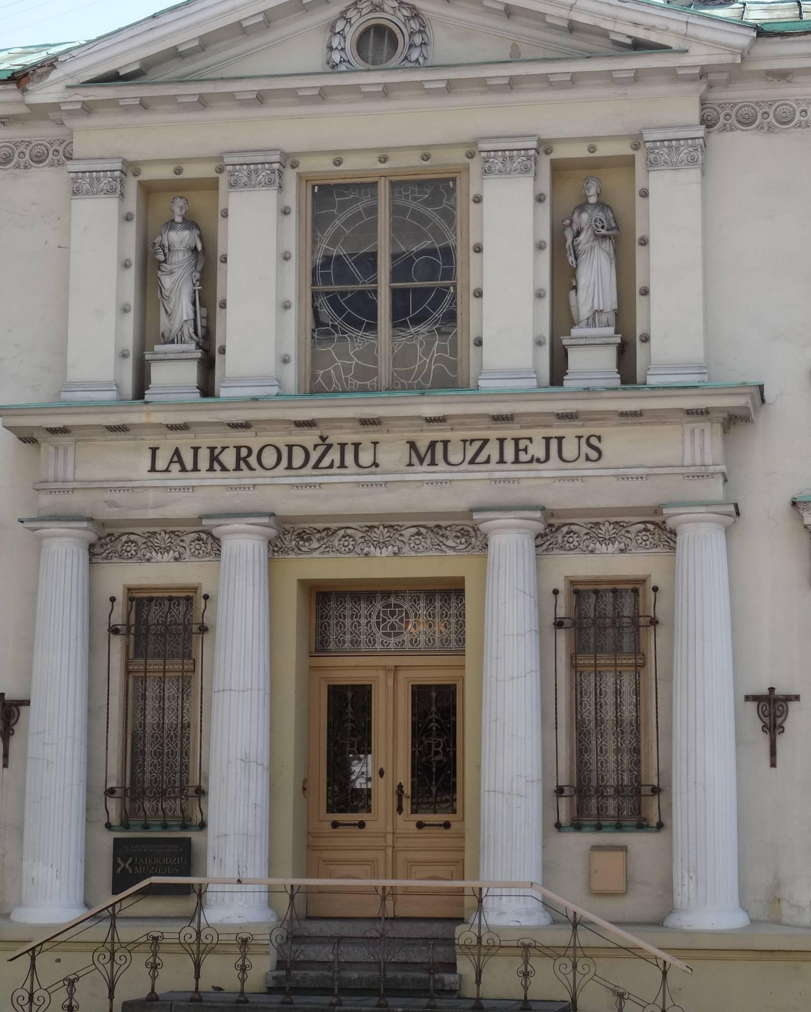 Pastato Liepų g. 12 fasadas