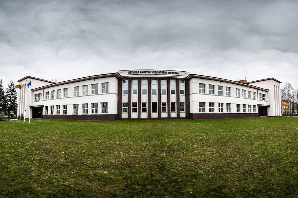 Lietuvos aukštosios jūreivystės mokyklos pastatas