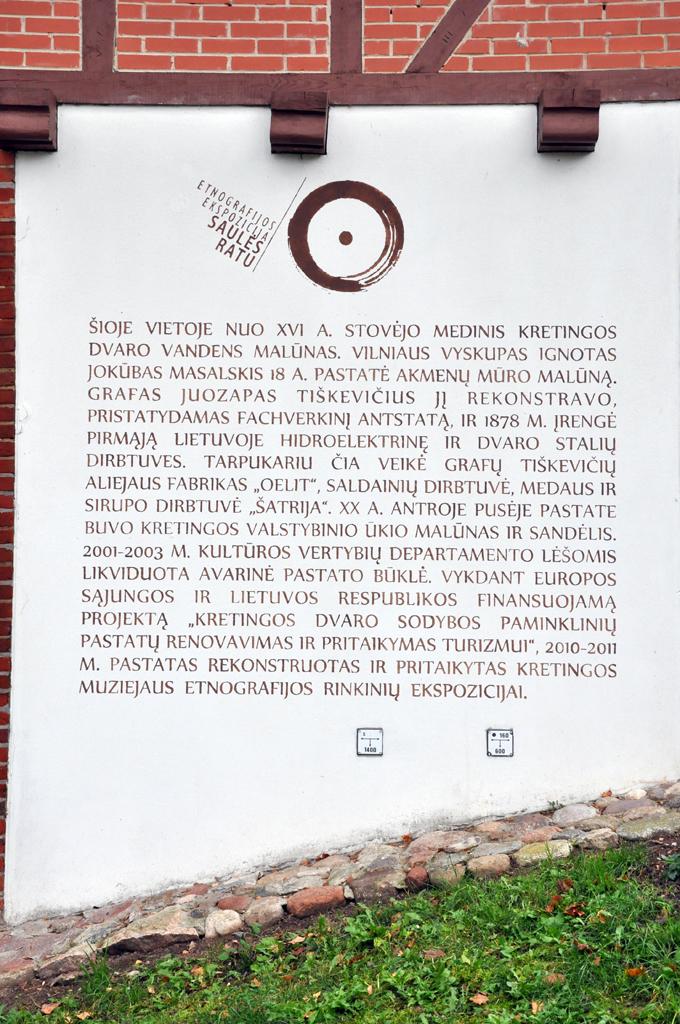 Kretingos dvaro vandens malūno informacinis užrašas