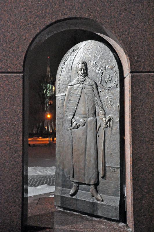 Paminklo Jonui Karoliui Chodkevičiui bareljefas