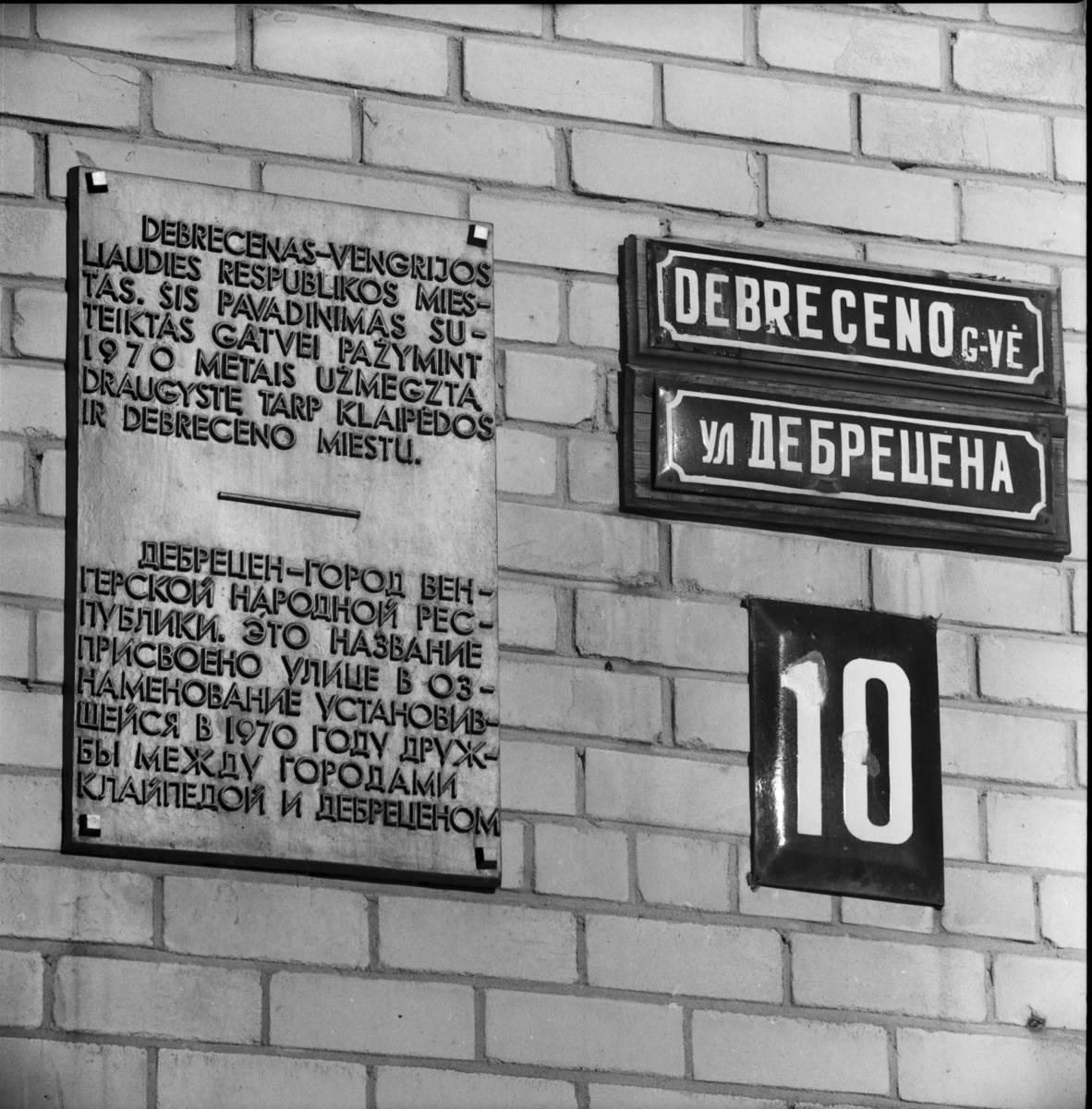 Debreceno g. 10