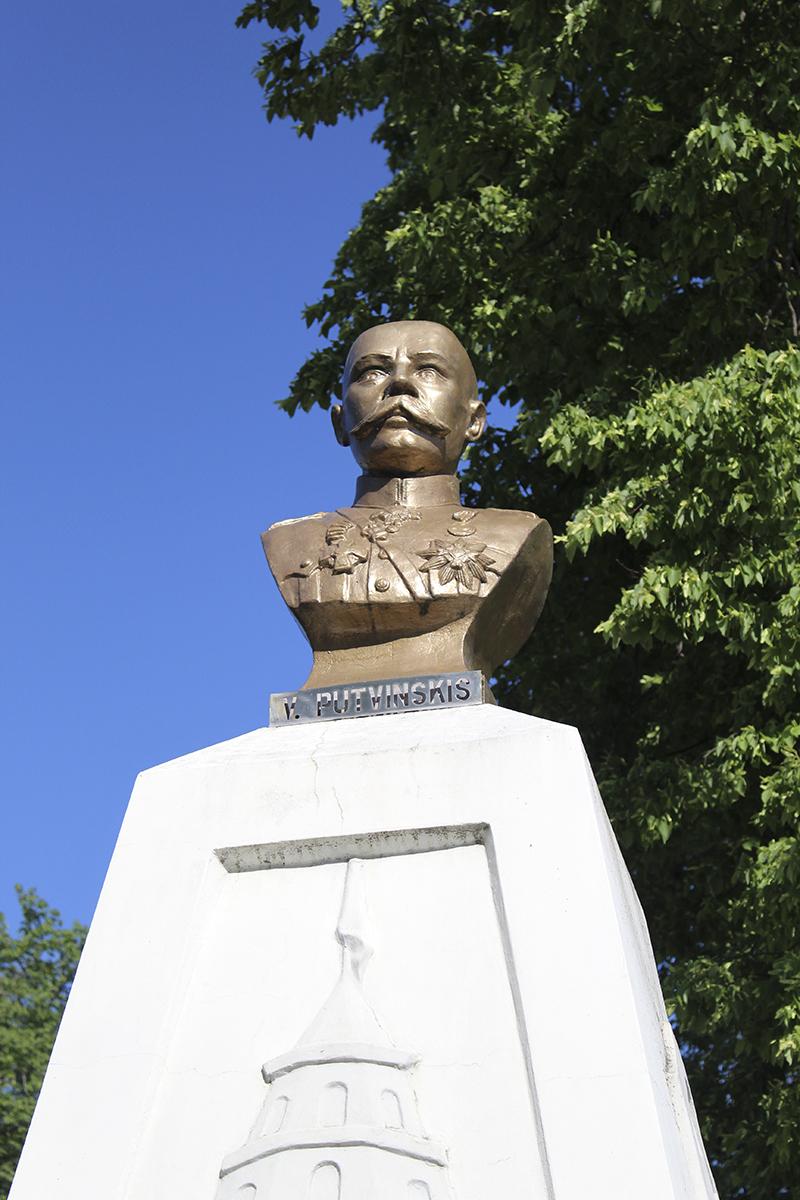 Paminklas Vladui Putvinskiui-Pūtviui