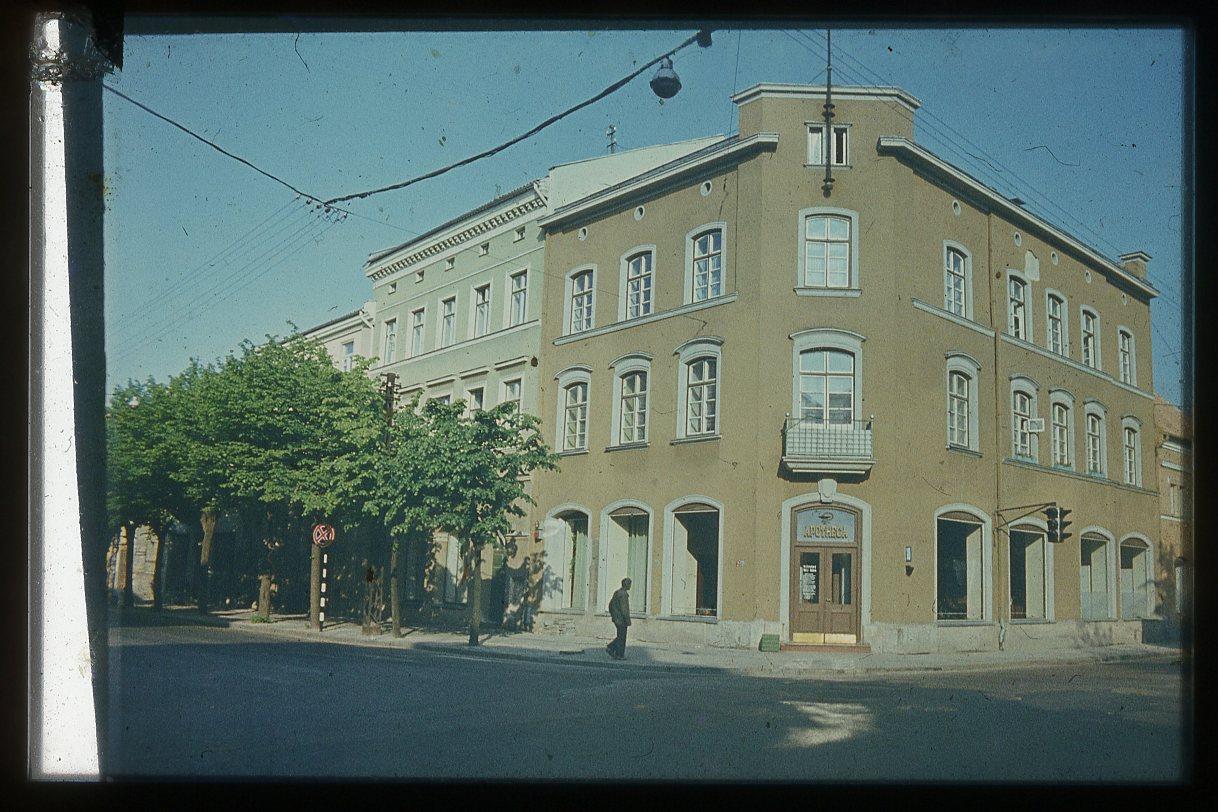 """""""Apotheca"""" pastatas. Turgaus gatvė"""